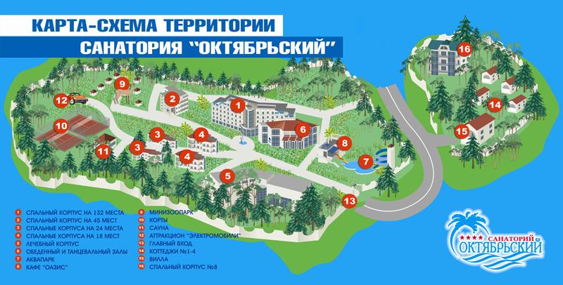 Карта-схема территории